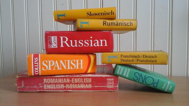 kamus bahasa jerman offline
